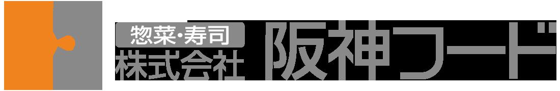 阪神フード