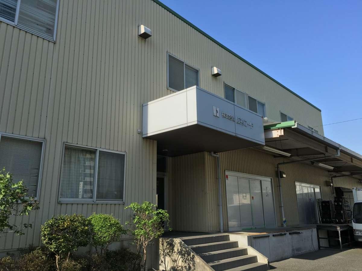 阪神フード本社